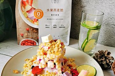 酸奶燕麦片豪享水果塔