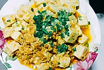 拯救蛋黄酥-蛋黄豆腐的做法