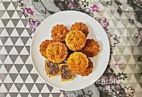 广式五仁月饼#硬核家常菜#的做法