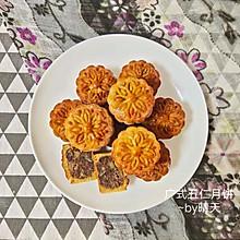广式五仁月饼#硬核家常菜#