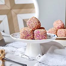 芝麻紫薯小方糕#年味十足的中式面点#