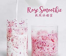 玫瑰冰奶露的做法
