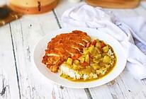 #精品菜谱挑战赛#咖喱鸡排饭的做法