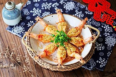 #憋在家里吃什么#花開富貴蝦