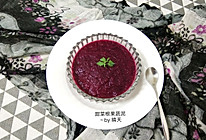 #花10分钟,做一道菜!#甜菜根果蔬汁/果蔬泥的做法