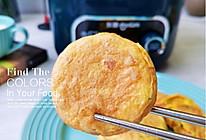 葱花火腿鸡蛋饼~早餐吃这个营养又美味的做法