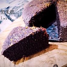 桂花黑米糕
