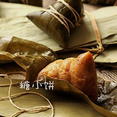 【香辣芋艿肉粽】