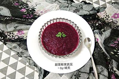 #花10分钟,做一道菜!#甜菜根果蔬汁/果蔬泥