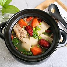 #快手又营养,我家的冬日必备菜品#【山药排骨汤】滋补又暖身!