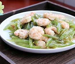 #餐桌上的春日限定#西芹炒虾仁的做法