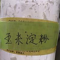 巴乡~素炒茼蒿的做法图解3