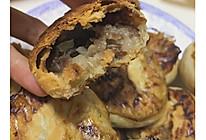 烧饼|葱香羊肉脆烧饼的做法