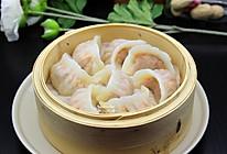 立冬,水晶虾饺的做法