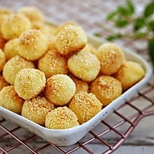 奶香浓郁,爆好吃的黄金椰蓉球,简单零失败