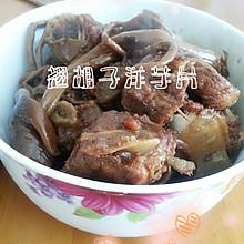 #菁选酱油试用#茶树菇烧排骨