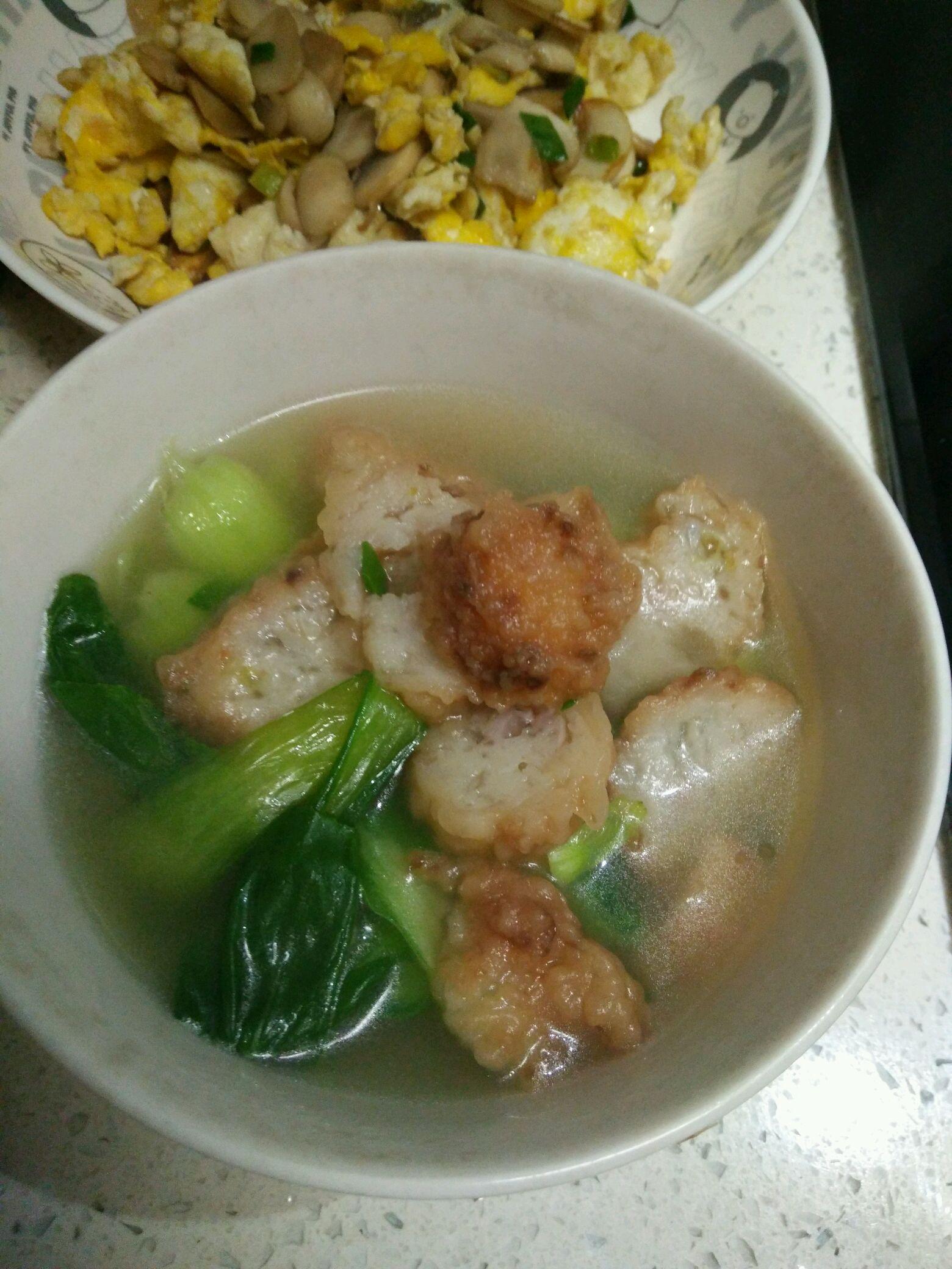 萝卜丸子青菜汤