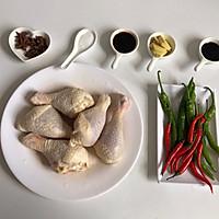 #晒出你的团圆大餐#辣子鸡的做法图解1