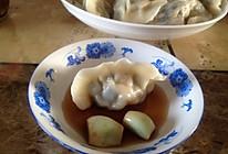 河北年夜饭-饺子的做法