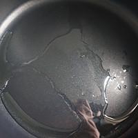 #春日时令,美味尝鲜# 八宝酱豆的做法图解2