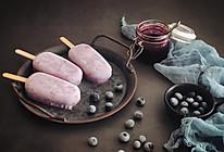 蓝莓乳酪雪糕的做法