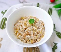 12M+牛肉杂蔬烩饭:宝宝辅食营养食谱菜谱的做法