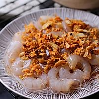 蒜蓉粉丝虾的做法图解6