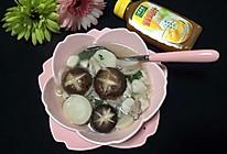 #太太乐鲜鸡汁玩转健康快手菜#太太乐鲜鸡汁鲅鱼丸杂菇快手汤的做法