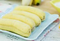 东京香蕉卷的做法