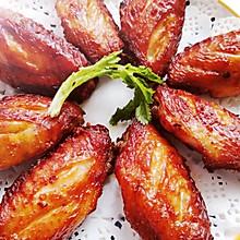 #肉食主义狂欢#空气炸锅版奥尔良烤鸡翅