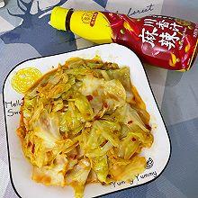 #豪吉川香美味#爆炸好吃的麻辣手撕包菜