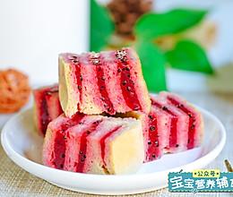 火龙果米糕的做法