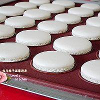 【平民】马卡龙#美的绅士烤箱#的做法图解11