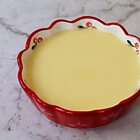 #憋在家里吃什么#酸奶蒸蛋糕(何炅老师同款)的做法图解10