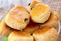 葡萄干蛋奶酥饼干的做法