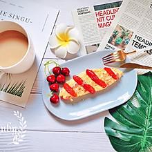 别样早餐、别样文化—西式奄列蛋#换着花样吃早餐#