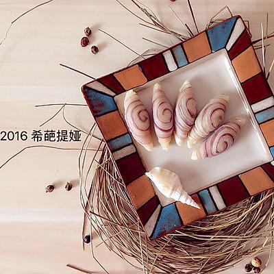 紫薯贝壳酥