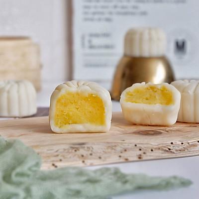 奶黄冰皮月饼