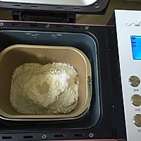 卡仕达手撕面包#我的烘焙不将就#的做法图解1