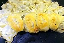 不沾锅的翡翠煎饺的做法