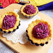 紫薯乳酪挞