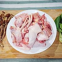 茶树菇鸡汤-美的食色的做法图解1