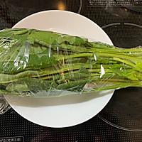 #夏日撩人滋味#清爽日式小菜的做法图解2
