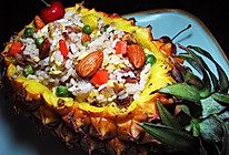 菠萝炒饭的做法