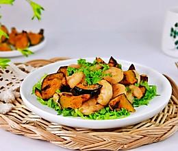 #夏日撩人滋味#虾仁南瓜蔬菜沙拉的做法