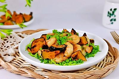 虾仁南瓜蔬菜沙拉