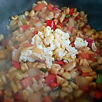 #快手又营养,我家的冬日必备菜品#风味炒麻食的做法图解13
