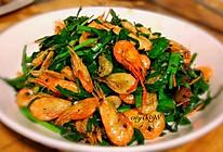 咖啡秀厨:韭菜炒河虾的做法