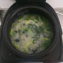 皮蛋瘦肉蔬菜粥