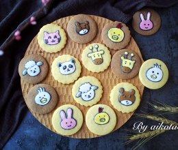 卡通小动物饼干的做法